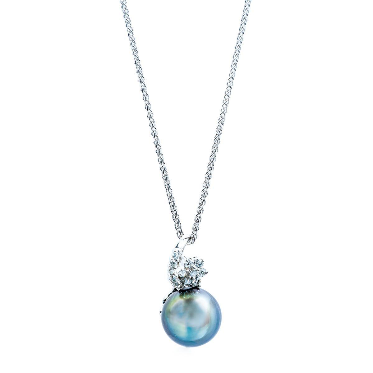 Vintage 10MM Tahitian Pearl & Diamond Pendant