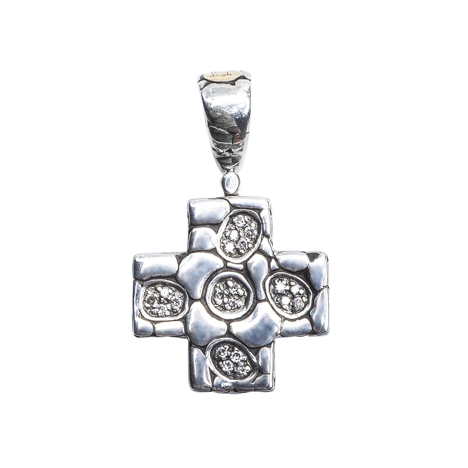 Vintage John Hardy 0.09 CTW Diamond Cross Pendant